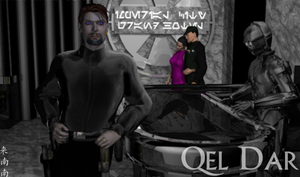Qel Dar Holographic Signature Year 2.png